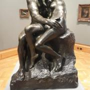 Where can you see this sculpture?